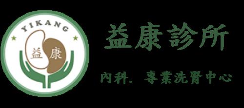 yikang-logo.png